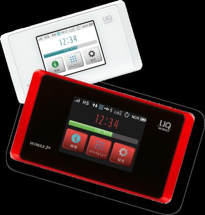 一人暮らしにおすすめなポケットWi-Fi。NEC WX05紹介。
